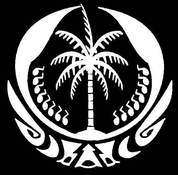 Portal Inspire Logo